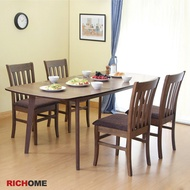 RICHOME   TA315  CH1102  艾米堤餐桌椅組(一桌四椅)  brunch   餐桌椅   餐桌