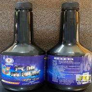 國光牌汽車用強淨汽油清淨劑/300毫升(超商限12罐)