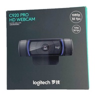 Logitech 攝像頭 HD Pro Webcam C920, 1080p Widescreen Video 現貨