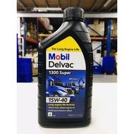 『油工廠』美孚 Mobil Delvac 1300 Super 15W-40 柴油引擎機油 15W40
