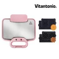 【Vitantonio】小V珍珠粉鬆餅機 VWH-252 內含2烤盤(法式薄餅/愛心鬆餅烤盤)
