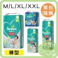 日本幫寶適巧虎安睡褲 超薄褲型 日本境內販售版 M58/L44/XL38/XXL26(單包/箱)