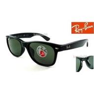#嚴選眼鏡#= Ray.Ban = 雷朋太陽眼鏡 偏光 黑色 RB2132F RB2132 901 58 亞洲版 鼻墊加高