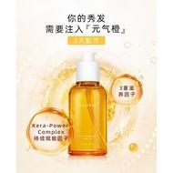 Kt He Original Orange Light Bottle Hair Care Smooth Dry Hot Dye Edgy Kimtrue