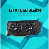 you貨-銘影GTX1060獨立顯卡nVIDIA 3G戰將 電腦遊戲顯卡批發