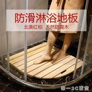 純柏訂製淋浴房防滑木腳墊衛生間防腐木地板浴室墊防水吸水腳踏板  【帝一3C旗艦】