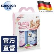 德國珊諾sanosan-寶寶愛保養超值組