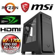 微星B350平台【精華躍動】AMD Ryzen R7 1700 八核心 GTX1050-2G獨顯 120G SSD 8G D4