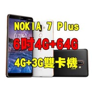 全新品、未拆封,Nokia 7 PLUS 4+64G 空機 6吋八核心4G+3G雙卡機 Nokia7+ 原廠公司貨