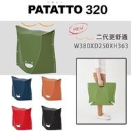 【PATATTO】二代 日本 PATATTO 320 日本摺疊椅 日本椅 椅子 露營椅 紙片椅 日本正版商品(綠)