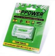 Ppower - 2X 14500 750MAH 3.7V充電鋰電池(連電池盒)