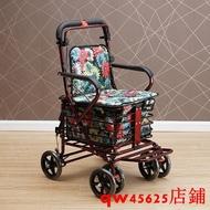 (小傑雜貨)老年車購物車老人手推車折疊可推可坐助行器帶座椅四輪買菜車拉車