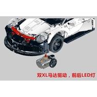 國產積木911保時捷RSR 跑車賽車改遙控零件包兼容樂高42096 送PDF圖紙 LED燈光