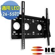 HE 26~ 55吋 液晶/電漿電視俯仰式壁掛架(H5040E)