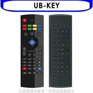 樂天點數5%送=95折★安博盒子【UB-KEY】X950專屬體感遙控器