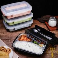 304不銹鋼飯盒便當盒分隔型分格餐盤保溫餐盒套裝