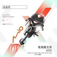 J37X Mio 後視鏡固定式支架【專利】雙球多角度 MiVue C320 C325 C328 C330 C335 C340 破盤王 台南