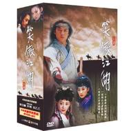 笑傲江湖 DVD套裝