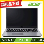 Acer A515-52G-58A7 15吋筆電(i5-8265U/MX130/銀/福利品