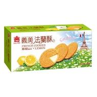 【義美】法蘭酥-檸檬