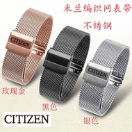 Citizen Watch with light kinetic energy for men and women original Milan steel b