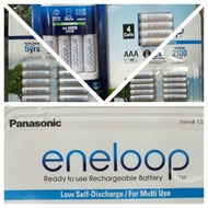 Costco Panasonic  eneloop 低自放電池專區 當日出貨