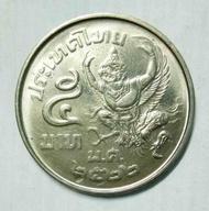เหรียญครุฑ 5 บาท พ.ศ.2520-2522(ไม่ผ่านการใช้งาน Coin)