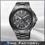 時間工廠 無息分期 星辰 CITIZEN 衛星 鈦合金光動能旗艦腕錶 CC1085-52E