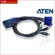 【點數大回饋】ATEN 宏正 CS62U 2埠 USB KVM 多電腦切換器 含音效