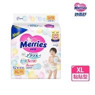 【妙而舒】金緻柔點透氣 黏貼型紙尿褲/尿布-日本境內版(XL28片X6包/箱購)