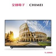 【福利品A】奇美55型4K聯網LED顯示器  TL-55R600 【全國電子】