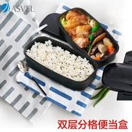 免運 便當盒 Asvel雙層飯盒微波爐加熱分格大容量日式便當盒成人學生塑料餐盒【韓國時尚週】 歡慶十十樂
