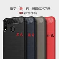 美人魚【拉絲碳纖維】華碩 ZenFone Max Pro M2 ZB631KL 6.3吋 防震防摔 拉絲碳纖維軟套/保護
