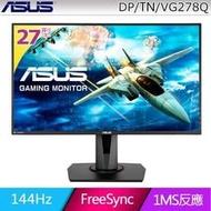 ASUS VG278Q 27型電競螢幕
