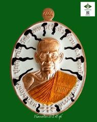 เหรียญหลวงพ่อพัฒน์ ปุญญกาโม วัดห้วยด้วน จ.นครสวรรค์ รุ่น รวยชนะจน 99 เนื้อทองแดงลงยาพื้นลายเสือขาว หมาบเลข 402 ปี 2563