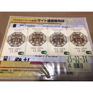 現貨超美品空卡 JR東日本 Suica 西瓜卡 東京車站100周年限定