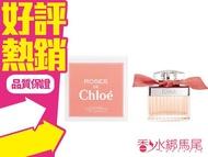 Chloe Roses De Chloe 玫瑰女性淡香水 75ml◐香水綁馬尾◐