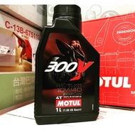MOTUL 300V 多元酯 10w40 10w-40 FACTORY LIne ESTER CORE機車 機油