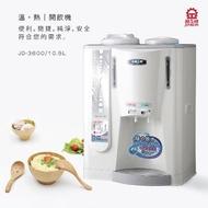 晶工牌 溫熱全自動開飲機 / 飲水機 JD-3600