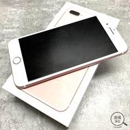 『澄橘』Apple iPhone 7 PLUS 256G 256GB (5.5吋) 粉 中古《手機出租》A43818
