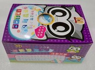 淨新 1-3歲 幼幼 3D立體 寬耳帶 三層 醫用口罩 台灣製造 一盒50入盒裝 (盒裝)(含發票) 金帆科技