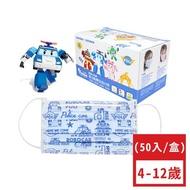 YoDa - 波力平面防塵兒童口罩-POLI-(50入/盒)