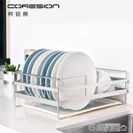 碗碟架304不銹鋼瀝水架廚房碗盤筷子架單層收納架置物架瀝水籃 名創家居館DF