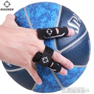 運動護指籃球排球活動護指套加壓加長裝備專業關節 名創家居館
