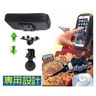 ram mount mounts hero note 2 3 4 iphone6 plus gopro ram-b-201-a garmin zenfone中夾具防水殼轉接支架固定座