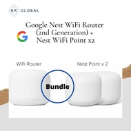 *BUNDLE 2* [Authorised Partner] Google Nest WiFi Router (2nd Generation) + Nest WiFi Point x2 – Mesh Wi-Fi Router