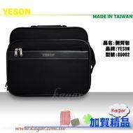 【加賀皮件】Yeson 永生 MIT 肩背 手提側背兩用 側背包 公事包 86002