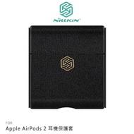 【愛瘋潮】NILLKIN Apple AirPods 2 耳機保護套 磁吸皮蓋 不影響無線充電