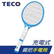 【TECO 東元】充電式 三層網電蚊拍 XYFYK005(分離式手電筒設計)