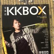 伍佰 KKBOX雜誌